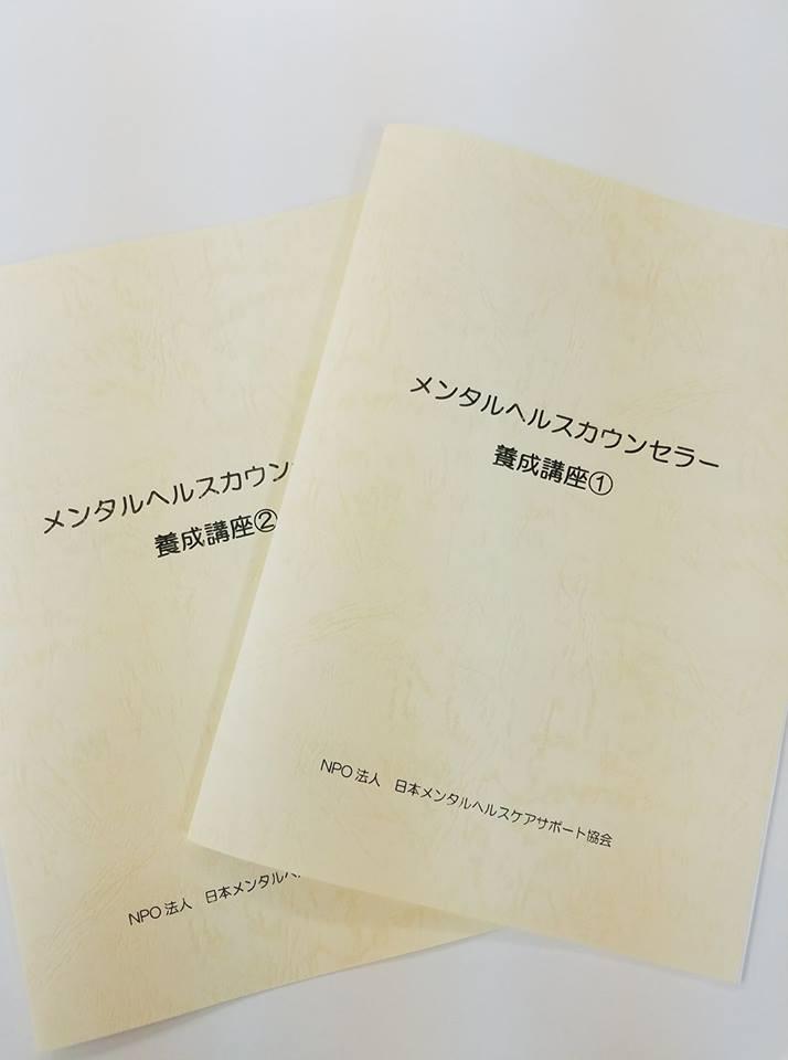 テキスト表紙.jpg