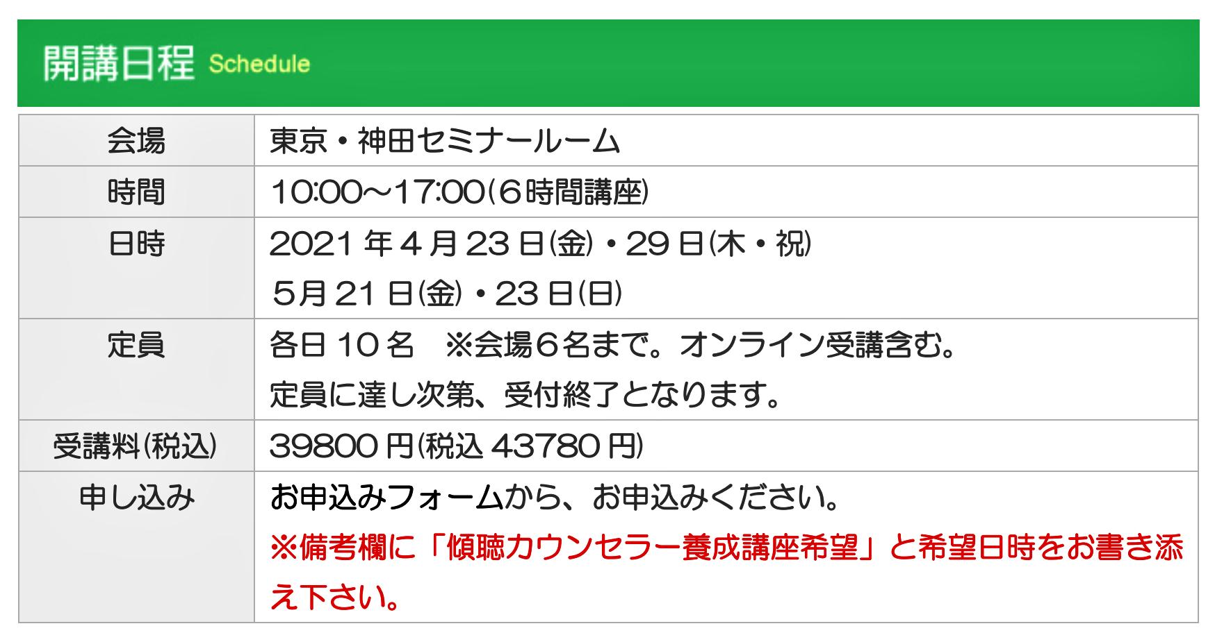 スクリーンショット (23).png