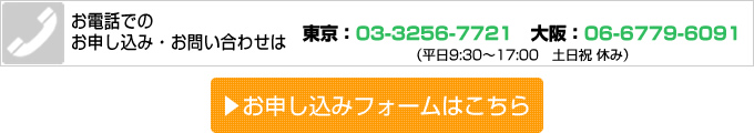 申込スタンプ.jpg