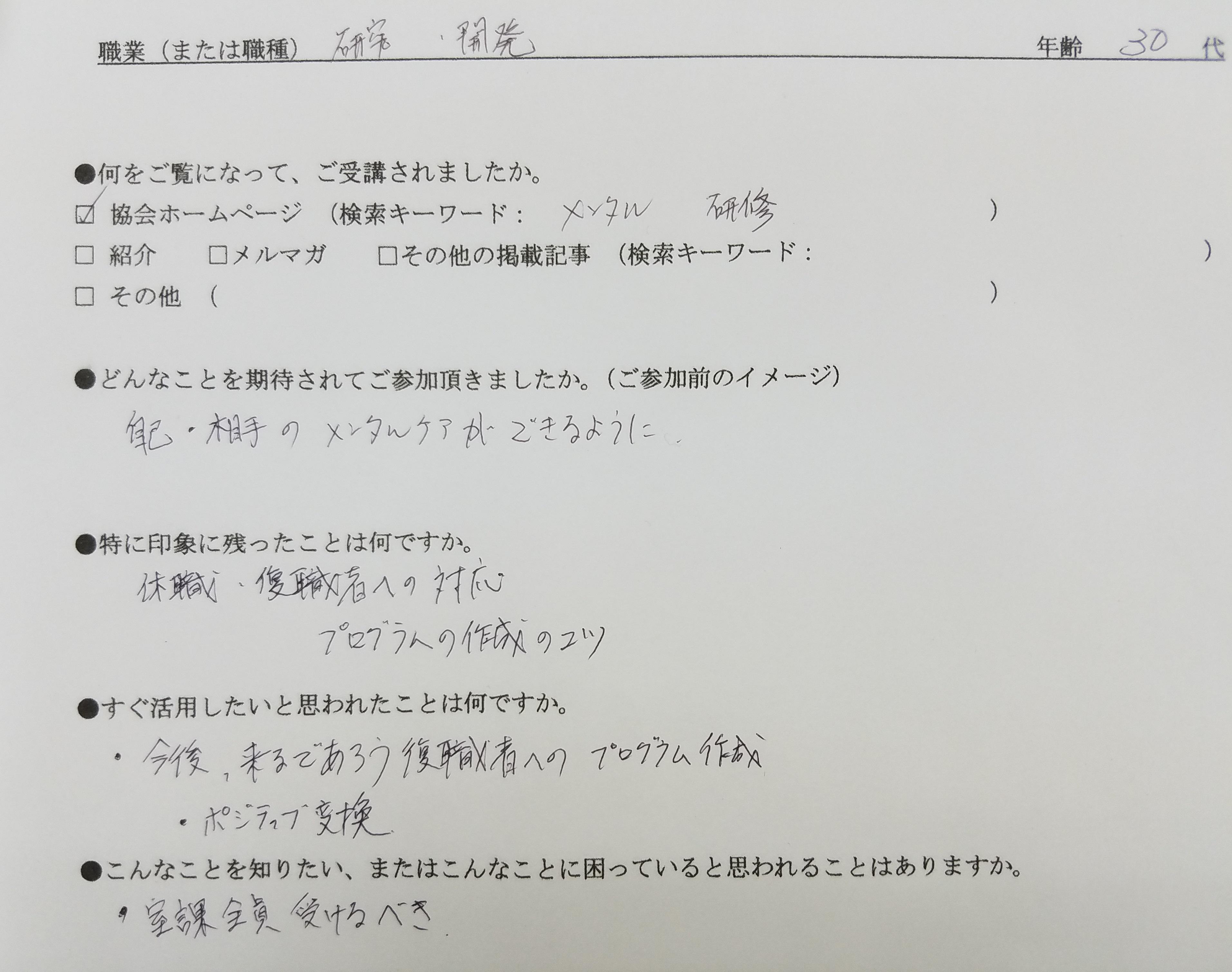 20170621_152255⑫.jpg